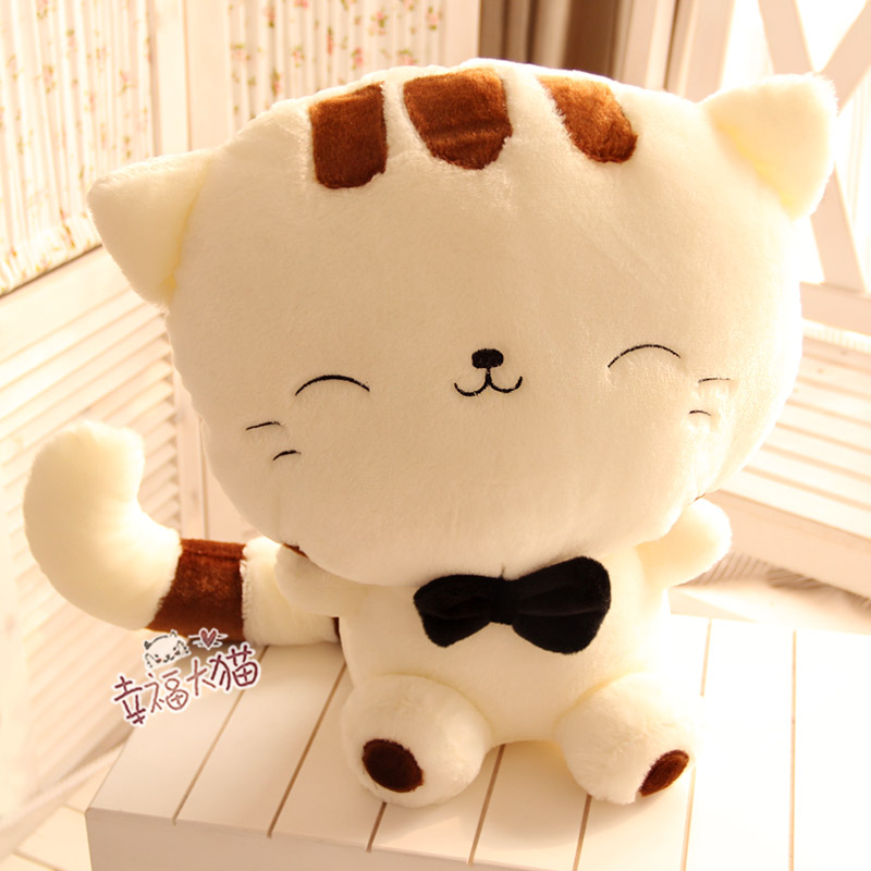 Free shipping holiday sale gift cute 65cm plush big face cat happiness doll toy soft cushion pillow 1 pc a lot(China (Mainland))