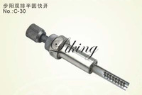 Free Shipping Lock smith Tools Two-row Semi Circle Quick Opener lock opener Free Shipping