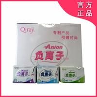 Oiray Anion Sanitary (Napkin Female health care) 10 count/pack