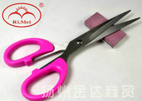 Japan stationery scissors series s025 scissors household scissors student scissors