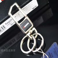 Omuda omeida keychain 3679 keychain male waist hanging type key chain key ring