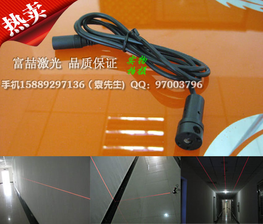 free shipping Laser sensor line locator glass machinery line laser light(China (Mainland))