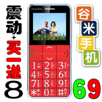 Free shipping daxian gs5000 old man mobile phone old-age mobile phone large along the old man machine
