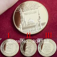 2013 Mix Order Hot sale 100pcs/lot 1oz 24K Flag of Saudi Arabia SA bismillah masjid Series gold clad plated souvenir custom coin
