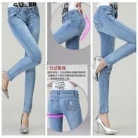 2013  ultra long brand boot cut skinny jeans woman  true jeans for women  dark blue jeans women size 26-33