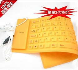 4 usb silica gel jelly soft keyboard 85 key waterproof laptop keyboard carry x914(China (Mainland))