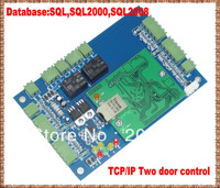 Free shipping+RFID two door access control systems+TCP/IP+Donated software