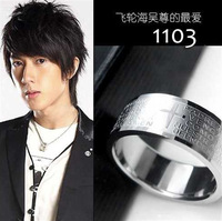 2013 Fashion Stainless Steel Stamping Men&#39;s ring Corss Bible Titanium Band Silver Rings Width 8MM Diameter 1.7cm 1666-S04