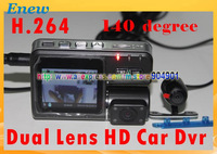 FREE SHIPPING H.264 Dual Lens Car Black Box DVR G-Sensor HD1280x720 w/2.0' LCD/TV-Out/External Camera /4+4 LEDs