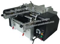 Semi-Auto Paste Labeling Machine