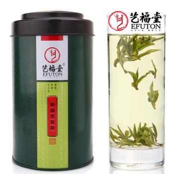 Tea spring high mountain tea huangshan wool premium green tea 100 tank