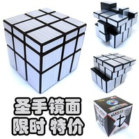 Shenshou 3x3x3 Competitive Speeding Magic Puzzle Cube Children Education Toy Gift
