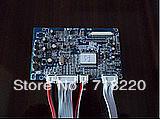AT050TN22 V1 driver board (AV + VGA input)