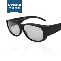 High quality 3D glasses circular polarized 3D glasses Hisense, Skyworth, Konka TV Free Shipping