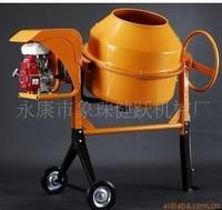 Gasoline concrete mixer