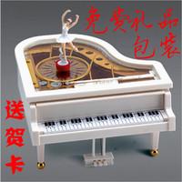 Piano  shape music box  birthday gift girls
