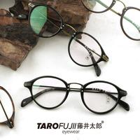 Ultra-light glasses vintage round glasses small eyeglasses frame male Women