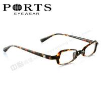 Ports ports vintage series myopia glasses fashion full frame plate frames pm9201