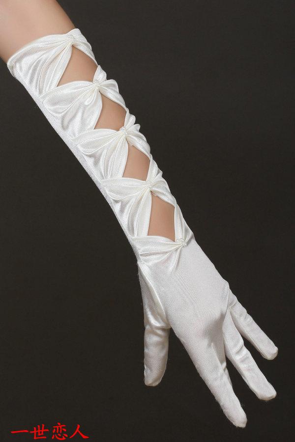 Перчатки Long Satin