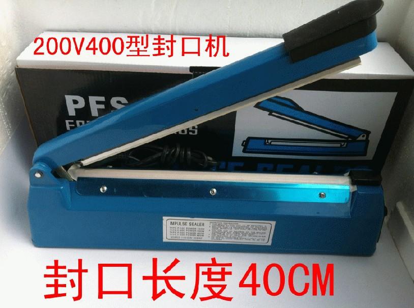 40CM IMPULSE HEAT SEALER/PP/PE SEALER/SEALING MACHINE(China (Mainland))