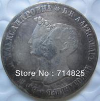 FREE SHIPPING Russia : 1841 - Maria Aleks : Alexander COPY FREE SHIPPING