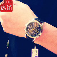 Fashion watch male table sports casual strap table trend watch lovers watch