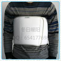 Rehabilitation care Broadened medical band fitted belt fitted belt fitted belt