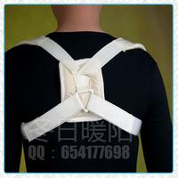 Rehabilitation care Teenage belt child medical belt clavichordist fitted belt