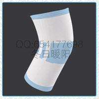 Rehabilitation care Sports elastic kneepad knee brace scuttler kneepad