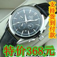 Swiss watch series needle luminous fully-automatic mechanical watch multifunctional male watch