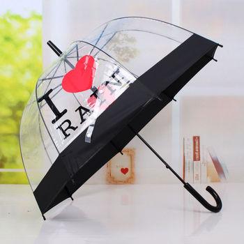free shipping Ilove rain apollo transparent umbrella transparent umbrella mushroom umbrella princess umbrella bowl