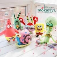 Lovely spongebob/send large star/crab boss/new boss/little worm/octopus elder brother plush toy doll
