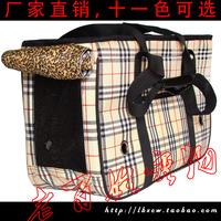 Travel dog pack pet bag saidsgroupsdirector backpack portable bags bag messenger bag