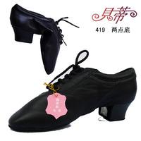 BETTY dance shoes 419 soft sheepskin men's Latin dance shoes