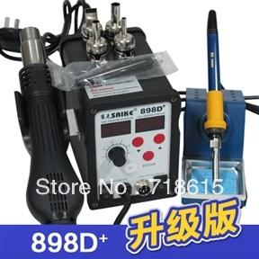 DHL Free shipping 110V or 220V Saike 898D+ , the upgrade version of saike 898D,hot air gun,rework station,soldering station