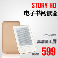 Paper story hd e-book reader 6 hd ink screen