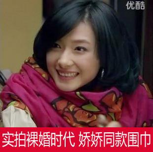 In 2013 New Year rose scarf long cotton silk shawl female