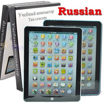 Hot !!! Russian language children learning machine, Russian computer for kids, best gift with retail box