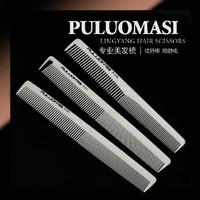 carbon fiber professional barber comb croppings high temperature resistant anti-static super-soft hair comb set 3pcs/lot