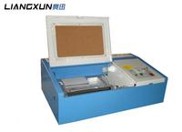 mini lazer engraver  LX40B