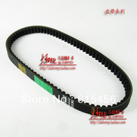 818 19 30 Belt For CF125/150 And CH125/150 Scooter,ATVs And Go Karts,Free Shipping