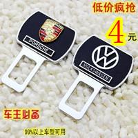 Quality genuine leather car safety belt bolt safety belt socket card plug keychain 2 box