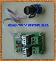 New 10A DC 12V 24V 36V Motor Speed PWM Control Controller DC Motor Driver