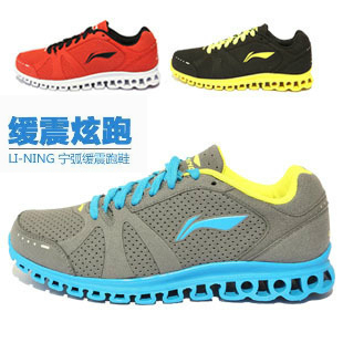 2013 Free Shipping Promotion Latest Li Ning Brand Sports Shoes Fashion Leisure Men 's Shoes Size 39 -46 Model 10