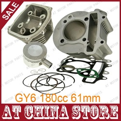 GY6 180cc 61mm Scooter Engine Rebuild Kit Big Bore Cylinder Kit Cylinder Head assy for 4-stroke 157QMJ Moped Scooter ATV(China (Mainland))