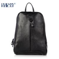 Genuine leather multifunctional backpack brief design women's  casual backpack shoulder bag