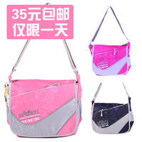Cross-body student school bag casual shoulder bag male women's handbag messenger bag bag qg