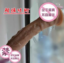 Large suction cup artificial membranously fake penis adult sex products dildo 0 capsules ,Free shipping(China (Mainland))