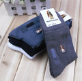 Free shipping 20 pairs/lot high quality 100% cotton Hush Puppies men socks Business sock embroidered socks men brand wholesale