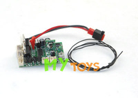 Receiver 27Mhz for S903 S902 RC Helicopter spare part Accessory subotech RC wholesale